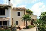 Апартаменты Residence Il Monte