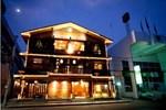 Отель Pukha Nanfa Hotel