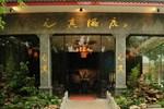 Отель Maple Hotel