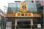 Отель Super 8 Hotel Chengdu Chun Xi