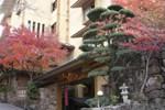 Отель Miyajima Hotel Makoto