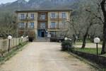 Отель Hotel Carlo