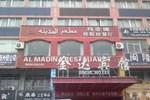 Отель Jin Da Hotel