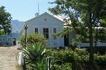 Гостевой дом Impangele
