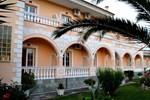 Отель Erofili Hotel
