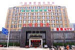 Отель Xin Gui Du Entertainment Hotel