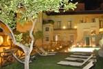 Апартаменты Amalfi Holiday Resort