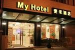 My Hotel (Shiquan)