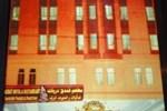 Отель Darbat Hotel