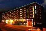 Отель Ruidu Jiali Hotel