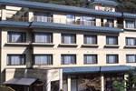 Отель Kashoutei Hanaya