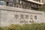 Beijing Baifenbai Jiudian Gongyu Zhongguancun