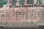Golden Lustre Shenzhen