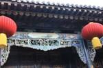 Отель Ping Yao Yu Feng Heng Hotel