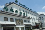 Greentree Inn Suzhou Railway Station Business Hotel