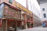 Dalian Golf Express Hotel