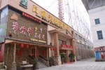 Отель Dalian Golf Express Hotel