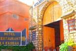 Отель Hotel Restaurant La Kasbah