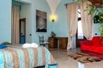 Отель Relais Il Pennino