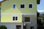 Апартаменты Haus Schmidl