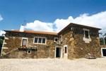 Гостевой дом Quinta da Cantareira