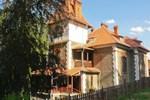 Гостевой дом Vila Retezat Sinaia