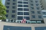 Отель JJ Inns - Shiyan Beijing Middle Road