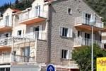 Апартаменты Apartments Njiric