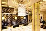 Отель Sheraton Changsha Hotel