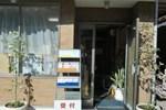 Отель Sudomari Petit Shirahama