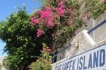 Гостевой дом The Greek Islands