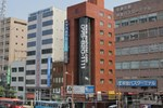 Отель APA Hotel Nagasaki Ekimae