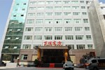 Отель Xiamen Wanjia Oriental Hotel