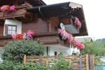 Гостевой дом Haus Amadeo