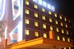 Hangzhou ACG Life Theme Hotel (Yunhe Plaza Branch)