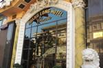 Отель Classic Hoang Long