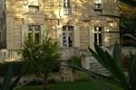 Отель Logis Hôtel Résidence Les Cèdres