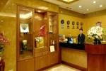 Zai Yan Leader Hotel Taoyuan