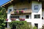 Апартаменты Landhaus Theresia