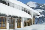 Отель Ferienhotel Almajur
