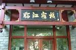 Chongqing Linjiang Inn