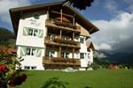 Отель Moser Hof
