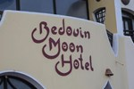 Отель The Bedouin Moon Hotel