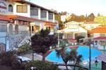 Апартаменты Apart Hotel Reñaca Inn