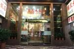 Отель Kuo Chung Hotel