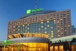 Отель Holiday Inn Yinchuan International Trade Centre