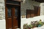 Отель Aristos Houses