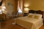 Апартаменты Hotel & Residenza 100 Torri