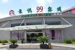 Jingyue Shibeach Inn 99 Stores