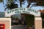 Апартаменты Residence Hotel Villa Mare